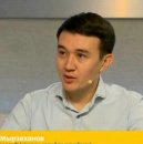 Канат Мырзаханов