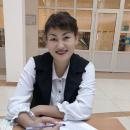 Гульназ Сарсекова