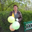 Любовь Скороходова