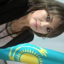 Дамира Бостаева