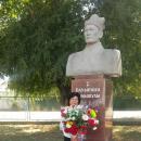Шырынкул Райымбекова